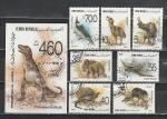 Йемен 1990, Динозавры, Вымершие Животные, 7 гаш. марок + блок