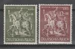 Рейх 1943 год. Немецкое общество ювелирного дела. Рыцарь на Коне. 2 марки.