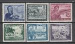Рейх 1944 год, Немецкая Почта, 6 марок. наклейки