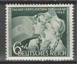 Рейх 1943 год, Молодежь, 1 марка
