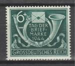 Рейх 1944 год. День почтовой марки. Горн и конверт. 1 марка