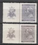Рейх Богемия 1941 год, Дворжак, 2 марки с купонами. без клея