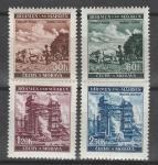 Рейх  Богемия 1941 год. Сельское Хозяйство, Промышленность, 4 марки.