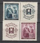 Рейх Богемия 1940 г, Красный Крест, 2 марки с купонами Справа.  без клея