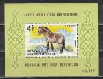 Монголия 1972 год, Лошадь Пржевальского, блок