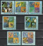 Йемен 1969 г, Космос, 7 гашёных марок