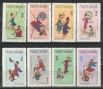 Вьетнам 1972 год, Национальные Танцы, 8 гашёных марок
