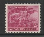 Рейх 1945 год, Штурмовые Отряды, 1 марка.