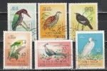 Птицы, Вьетнам 1963 год, 6 гашёных марок
