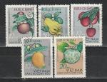 Фрукты, Вьетнам 1964 год, 5 гашеных марок