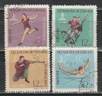 Спорт, Вьетнам 1966, 4 гаш. марки