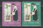 Новый год по лунному календарю. Вьетнам 1962 год. 2 гашёные марки.