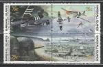 Маршалловы Острова 1994 год, История 2-й Мировой войны, Высадка в Нормандии, квартблок.  (н74)