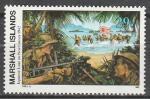 Маршалловы Острова 1992 год. История 2-й Мировой войны. Новая Гвинея. 1 марка.  (н36)
