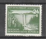 Гидросооружение, ГДР 1954 год, 1 марка (с наклейкой)