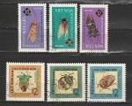 Насекомые, Вьетнам 1965 год, 6 гашёных марок