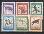 Рептилии, Вьетнам 1966 год, 6 гашёных марок
