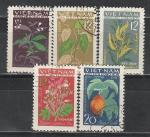 Растения, Вьетнам 1963 год, 5 гашёных марок