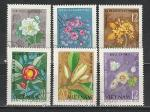Цветы, Вьетнам 1964, 6 гаш. марок