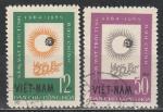 Год Спокойного Солнца, Вьетнам 1964 год, 2 гашёные марки