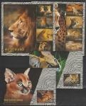 Дикие Кошки Африки, Либерия, 2 малых листа + 2 блока