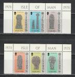 Мэн 1978 год. Европа СЕПТ. Кельтские кресты. Древние памятники. 6 марок сцепки с полями