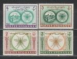 Борьба с Малярией, Афганистан 1964 год, 4 марки