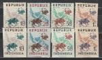 """75 лет """"UPU"""", Индонезия 1949 год, 8 марок"""