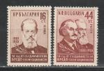 50 лет Социалистической Партии, Болгария 1953 г., 2 марки. наклейки