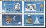 Космос, ГДР 1986 год, квартблок