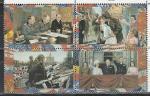 Маршалловы Острова 1995 год, 50 лет Окончания Войны в Европе, квартблок. (н95)