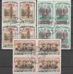 СССР 1954, 100 лет Обороне Севастополя, 3 гаш. квартблока