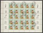 СССР 1964, Грибы, 5 гаш. листов c купонами