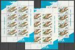 СССР 1988 год, Олимпиада в Сеуле, 5 малых листов