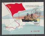 """СССР 1977 год, Ледокол """"Арктика"""", гашёный блок"""