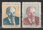 Ленин, Вьетнам 1960, 2 гаш. марки