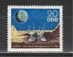 Луна-9, ГДР 1966 год, 1 марка Ю. космос