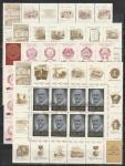 СССР 1970, Ленин, 10 гаш. листов без полей    маг