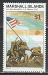 Маршалловы Острова 1995 год, История 2-й Мировой войны, Водружение Флага, 1 марка. (н88)