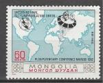 Спутник, UIT, Монголия 1982 г, 1 марка