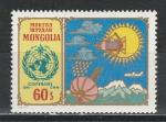 100 лет Международной Метеорологии, Монголия 1972, 1 марка
