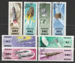 Космос, Монголия 1964, 8 гаш. марок