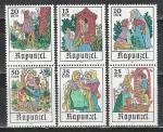 ГДР 1978, Сказки, лист