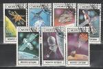 Космос, Спутники, Монголия 1988, 7 гаш. марок