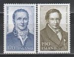 Исландия 1981 г, Персоналии, 2 марки