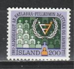 Исландия 1981 г, Эмблема, 1 марка
