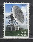 Исландия 1981 г, Радар, 1 марка