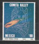 Мексика 1986 год, Комета Галлея, 1 марка.