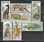 Динозавры, Камбоджа. Кампучия 1986 год, 7 гашёных марок