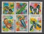 Насекомые, Гвинея 1973, 6 гаш. марок